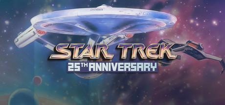 星际迷航:25周年纪念