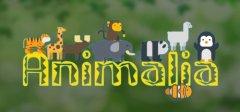 动物界 - 测验游戏