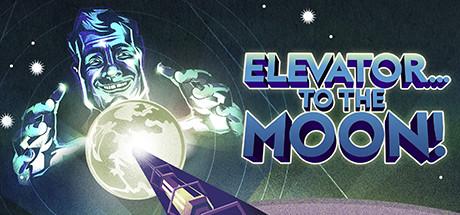 电梯...到月球!