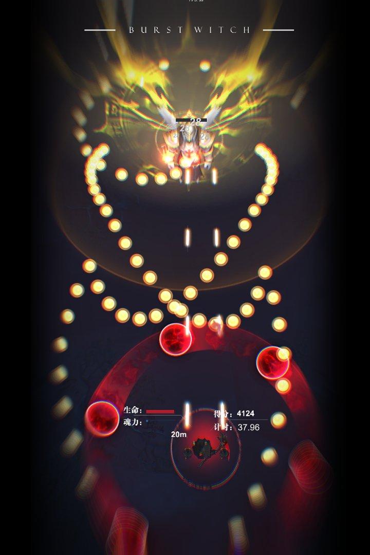 爆裂魔女游戏截图第3张