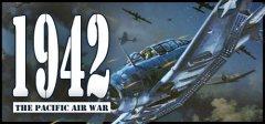 1942年:太平洋空战