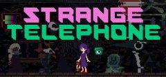 奇怪的电话