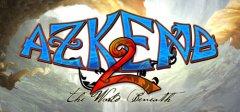 阿兹肯德2:地下世界