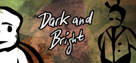 黑暗与明亮