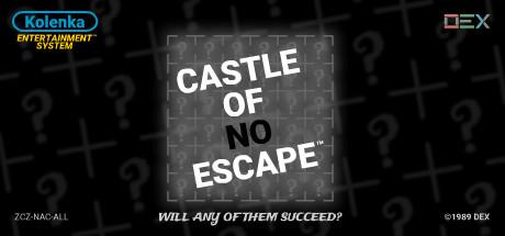 城堡逃脱2