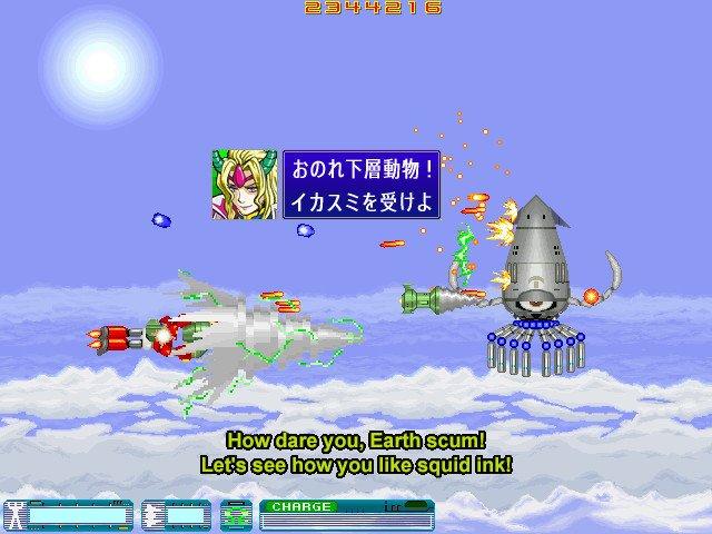 超级机器人截图第4张