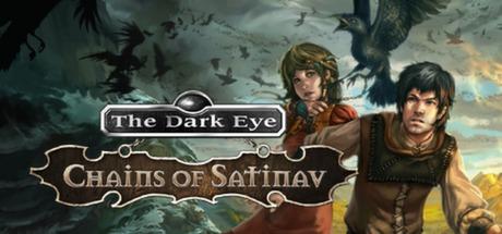 黑暗之眼:桑缇娜夫的羁绊