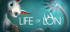 龙之生活:第一章