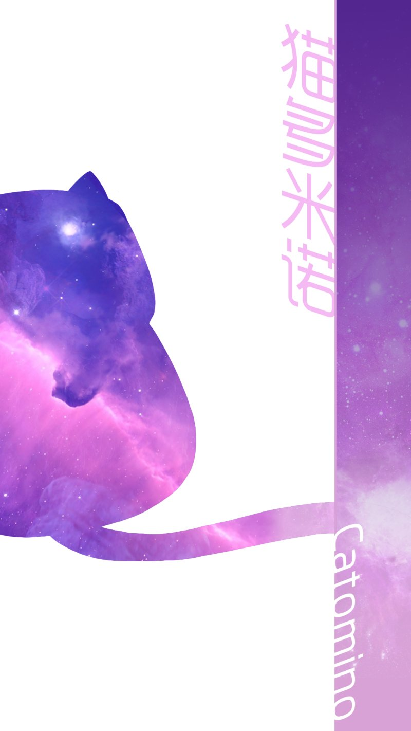 猫多米诺:打脸的艺术截图第6张