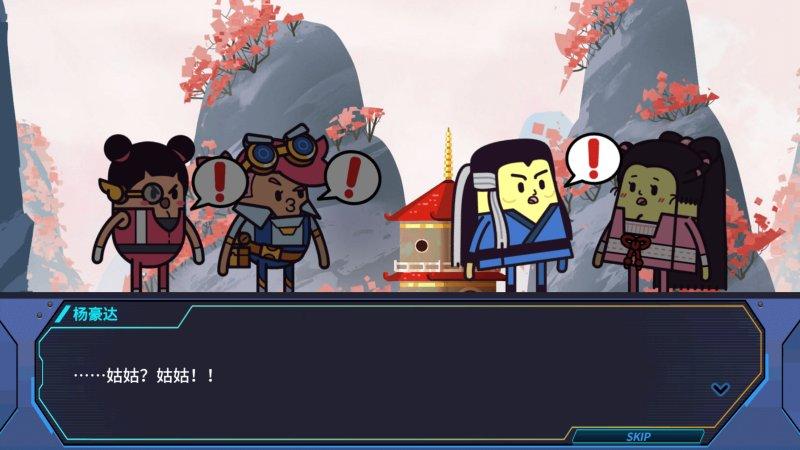 看!土豆们的宇宙飞船?!游戏截图第3张