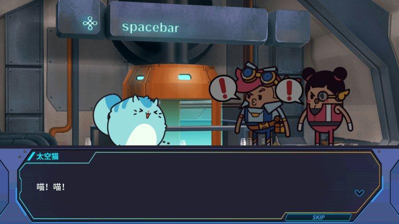 看!土豆们的宇宙飞船?!游戏截图第6张