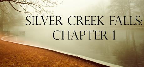 银溪瀑布:第1章
