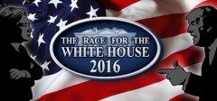 白宫竞赛2016