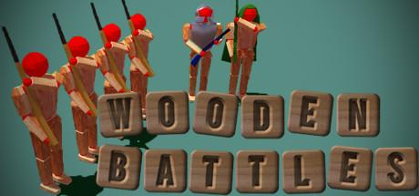 木头人大作战