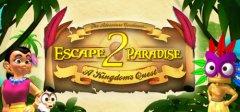 逃离天堂岛2