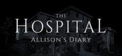 艾莉森的日记