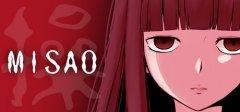Misao:终极版