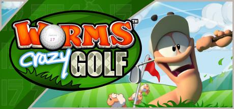 蠕虫疯狂的高尔夫球
