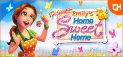 美味餐厅11:艾米丽的甜蜜家园