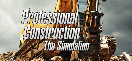 专业建设 - 模拟
