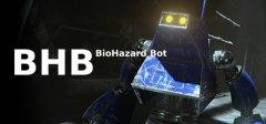 BHB生物危害机器人