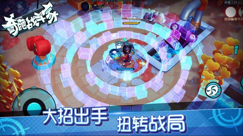 奇葩战斗家游戏截图第3张