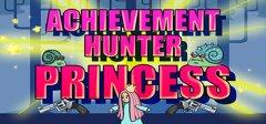 成就猎人:公主