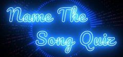 命名歌曲测验