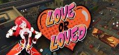 爱或爱-一颗子弹送给我的情人