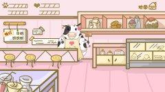 美食梦工厂糖果篇游戏截图