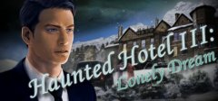 幽魂旅店孤独的梦