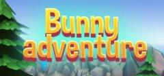兔子的冒险