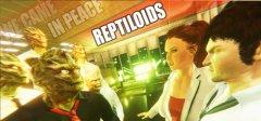 REPTILOIDS