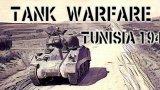 坦克大战:突尼斯1943