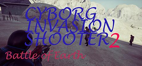 机器人入侵地球2:战斗射击