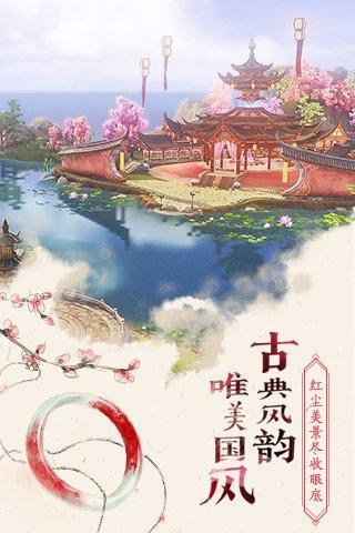 那一剑江湖截图第2张