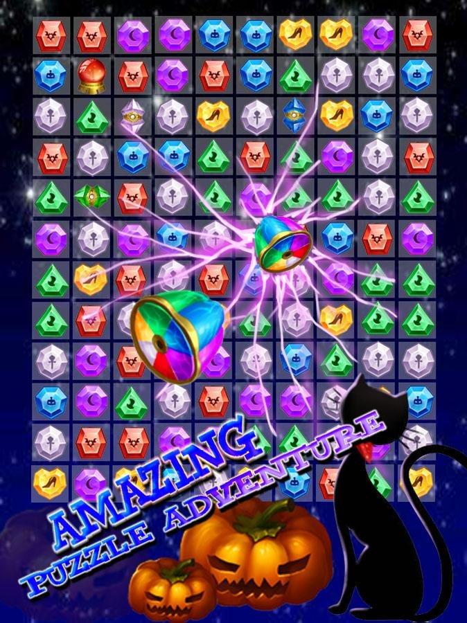 钻石女巫任务截图第1张