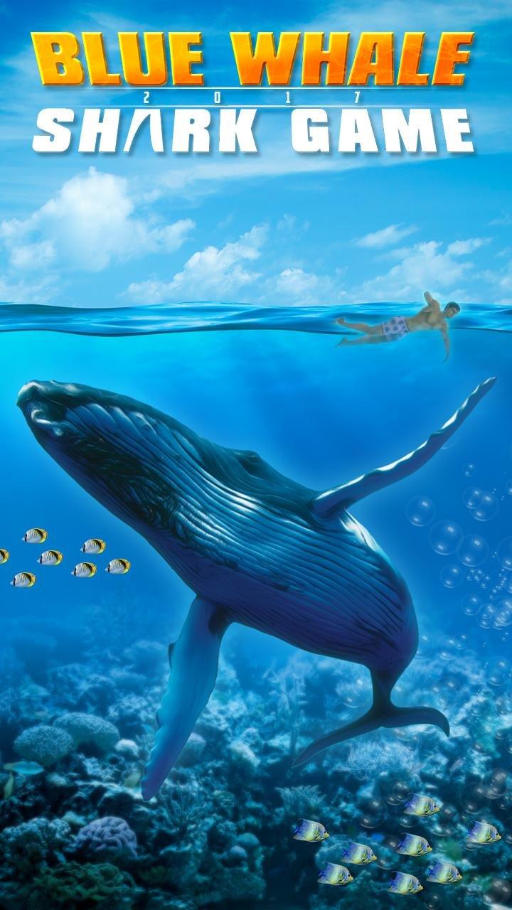 蓝鲸2017 - 饥饿的鲸鱼游戏截图第1张