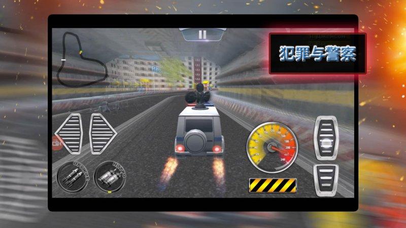 犯罪与警察 - 射击赛车3D截图第2张