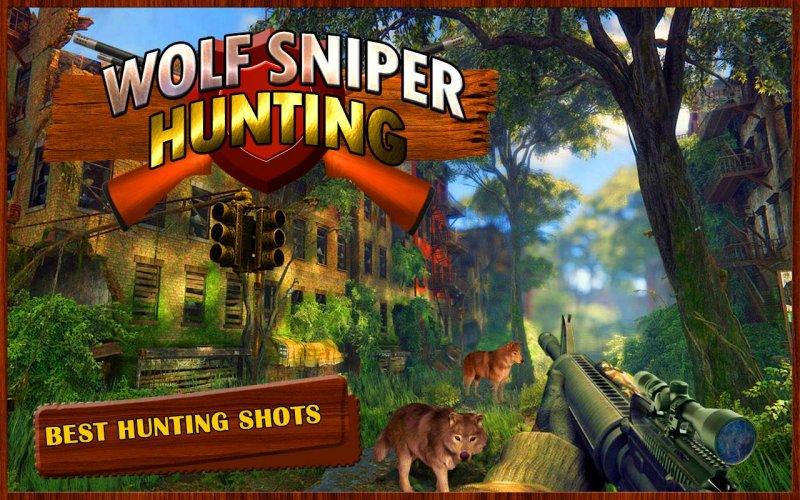 Wolf Sniper Hunting 3d截图第1张