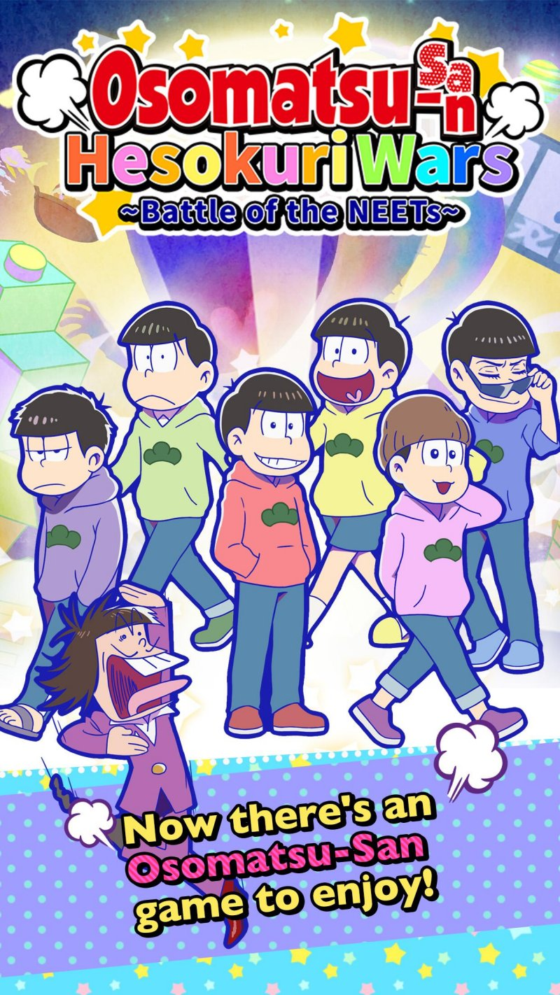 Osomatsu-san Hesokuri Wars~Battle of the NEETs~截图第1张