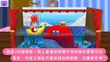 新小红帽(多重结局交互式冒险游戏童书-Roxy学习系列)截图