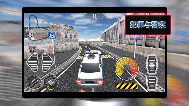 犯罪与警察 - 射击赛车3D截图第1张