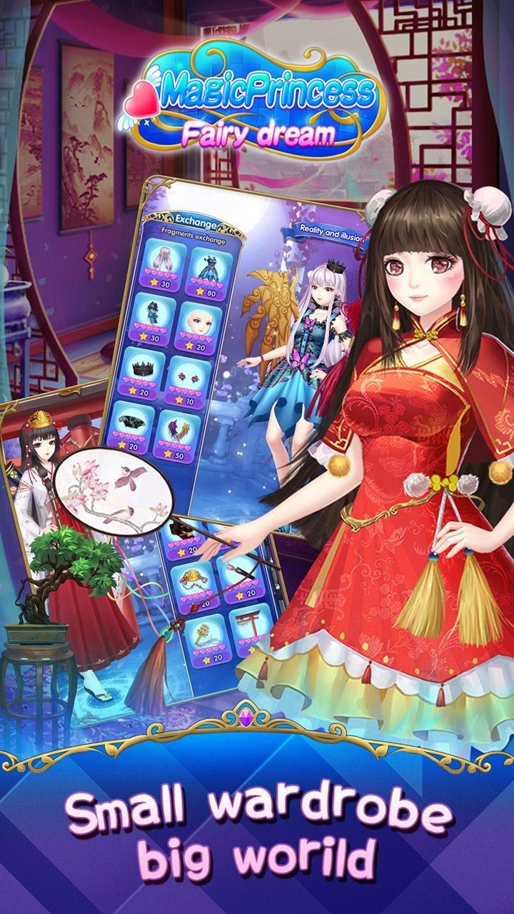魔法公主仙女之梦截图第2张