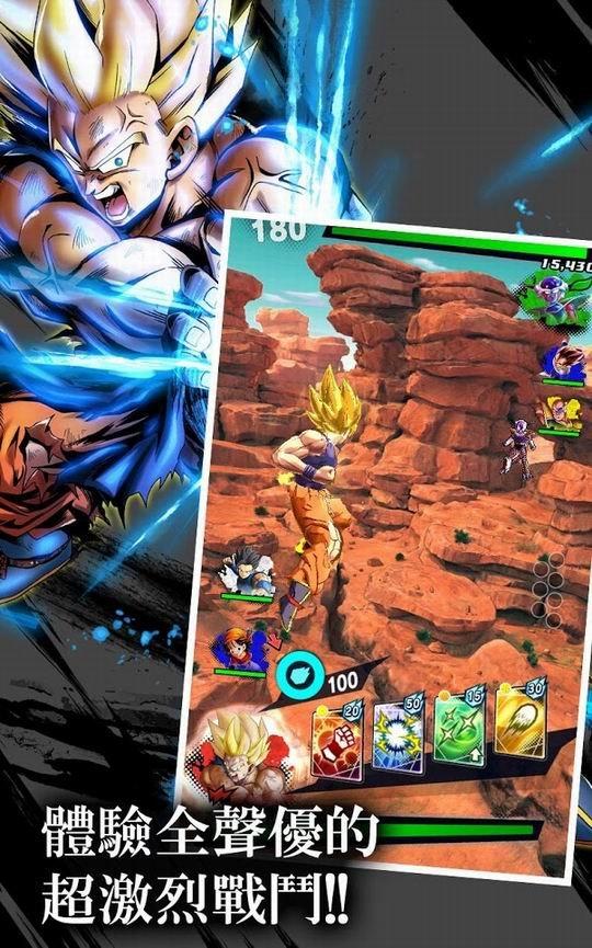 龙珠:武斗传奇截图第6张