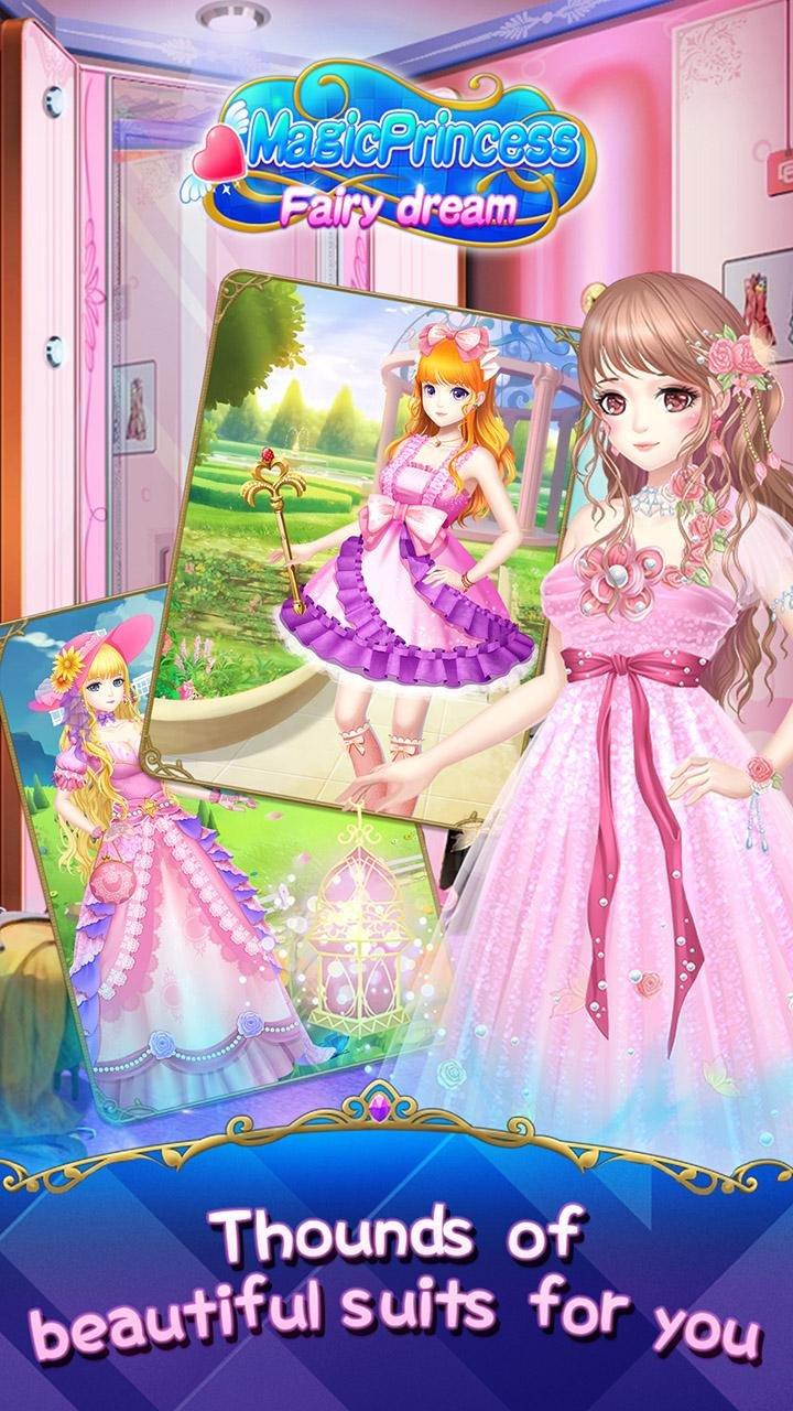 魔法公主仙女之梦截图第4张