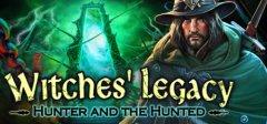 女巫的遗产:猎人和猎物