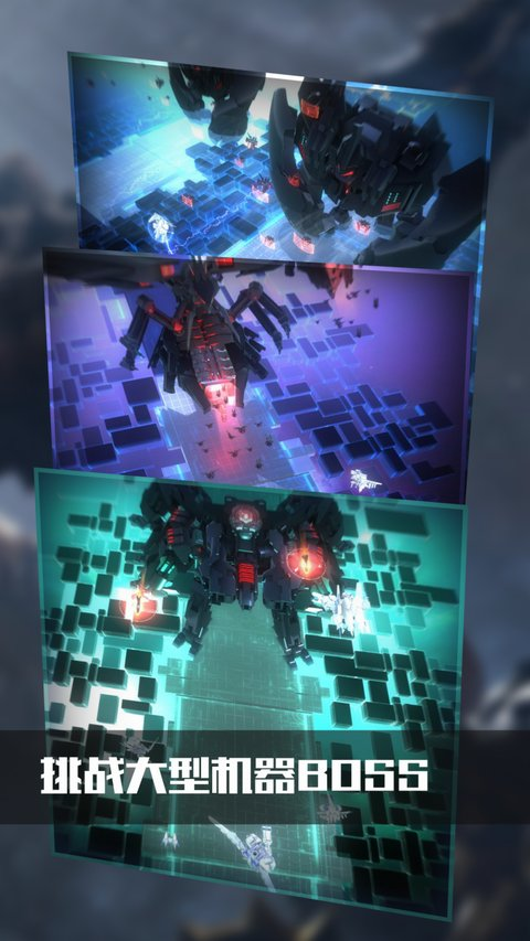 银河机战:机械觉醒截图第2张