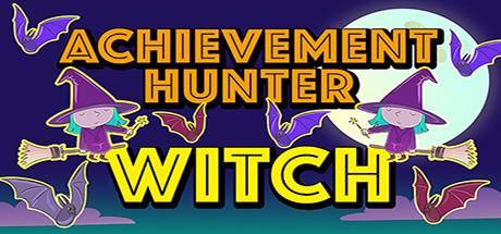 成就猎人:女巫