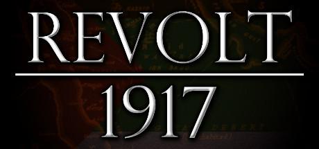 起义1917